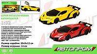 """Машина метал-пластик 7601 (48шт/2) """"АВТОПРОМ"""",1:32 Lamborghini Veneno, 2 цвета, батар,свет,звук,в ко, шт"""
