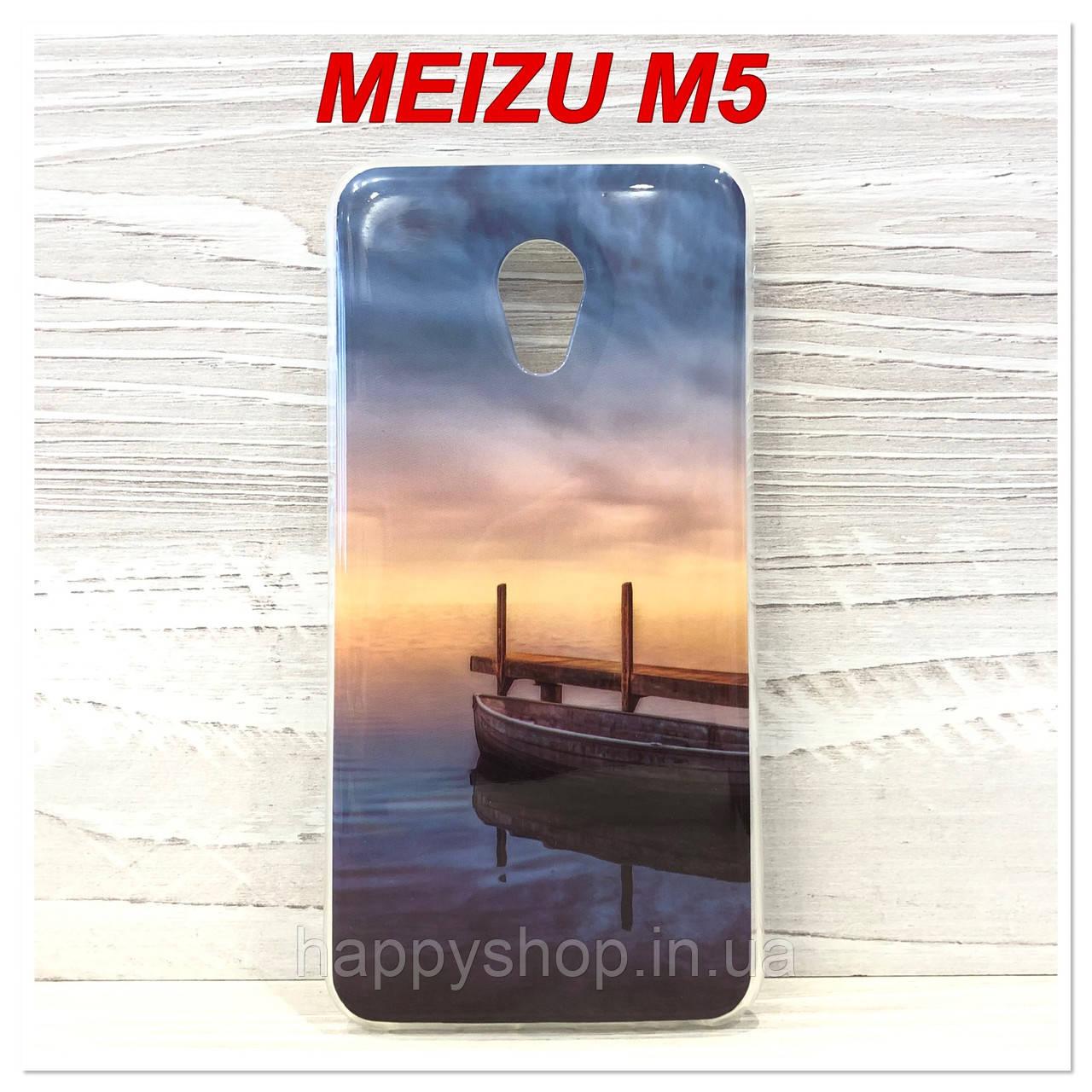 Силиконовый чехол с рисунком для Meizu M5 (Sunset)