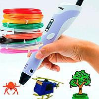 3D ручка для 3Д рисования c LCD дисплеем и набором эко пластика для 3Д рисования Pen 2 фиолетовая