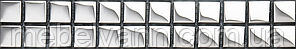 Мозаичный фриз (Бордюр) под металл