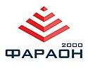 Фараон-2000 Системы безопасности и видеонаблюдения