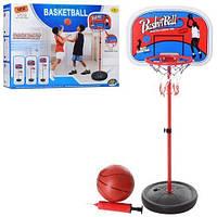 Баскетбольное кольцо (MR 0335) на стойке