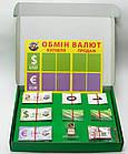 Настільна гра Я банкір (обмін валют). Оригінал Файна гра КП002, фото 3