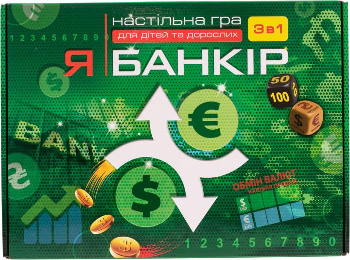 Настільна гра Я банкір (обмін валют). Оригінал Файна гра КП002