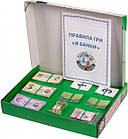 Настільна гра Я банкір (обмін валют). Оригінал Файна гра КП002, фото 2