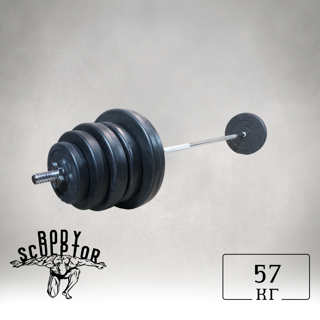 Штанга 1,8 м | 57 кг
