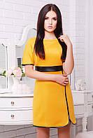 Платье Замш горчица