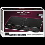 Настольная индукционная плита Profi Cook PC-DKI 1067, фото 4