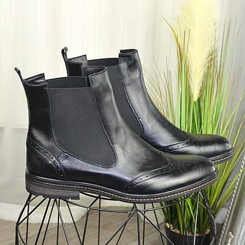 Ботинки челси кожаные мужские черного цвета