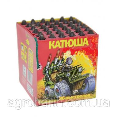 Салютная установка КАТЮША К1130С7