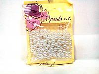 Бусины белые флористические в упаковке 8 мм