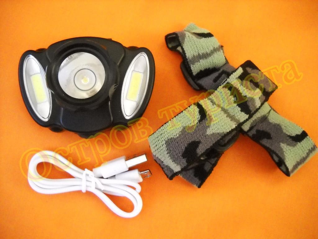 Фонарь налобный аккумуляторный  X-Balog BL C936 с ремнем