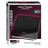 Электроплита индукционная PROFI COOK PC-EKI 1062, фото 6