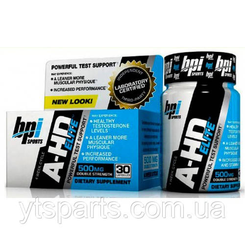 BPI box A-HD 30 капc.