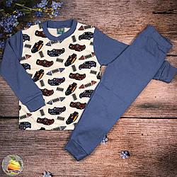 Піжама інтерлок для хлопчика Розміри: 5,6,7,8 років (01222)