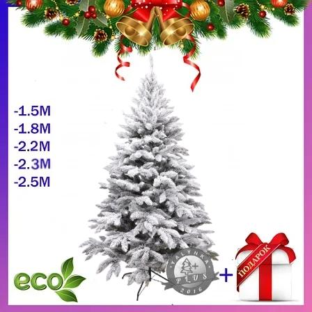 Елка искуственная Альпийская темно зеленая ПВХ 2.3м (230см) Штучна ялинка Ялынка штучна пвх Елка зелена, фото 2
