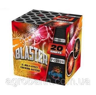 Салютна установка BLASTER FC2020