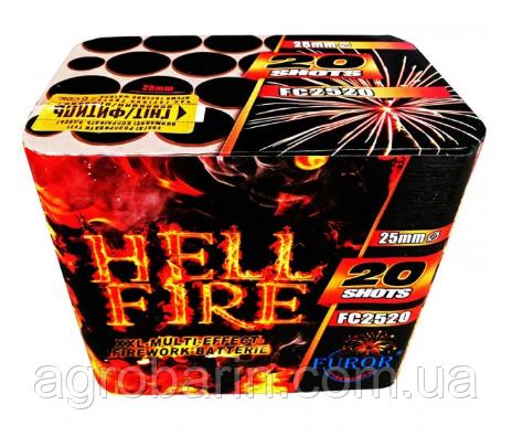 Салютна установка Hell Fire FC2520