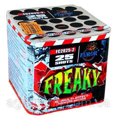 Салютна установка Freaky FC2025-2