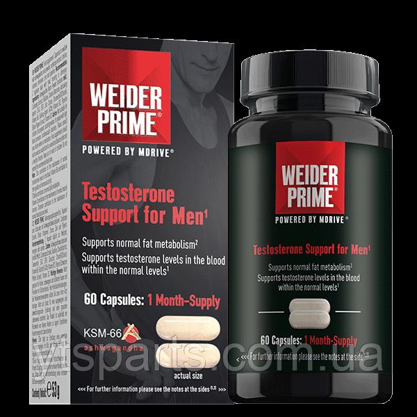 Weider Testosterone Support 60 caps Вейдер поддержка тестостерона