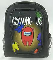 Рюкзак AMONG US детский дошкольный