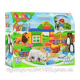 Конструктор JDLT 5089 (18шт) зоопарк, фигурка, животные 5шт, 53дет, в кор-ке, 35-29-10см