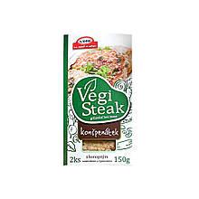 Vegi-стейк з насінням коноплі та шпинатом, Veto, 150г.