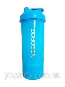 NOSOROG Smart Shake Neon Blue 350 ml
