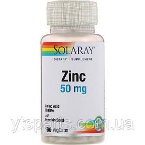 Цинк, 50 мг, Solaray, 100 капсул