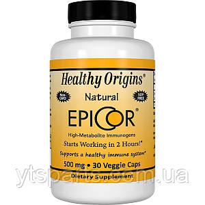 Природная Защита Иммунитета 500мг, EpiCor, Healthy Origins, 30 гелевых капсул