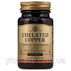 Хелатная Медь, Chelated Copper, Solgar, 100 таблеток