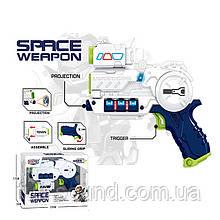 Космический бластер 218