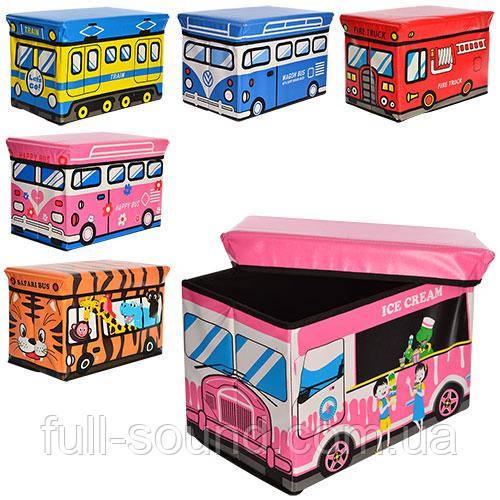 Корзина пуф для игрушек автобус 2969