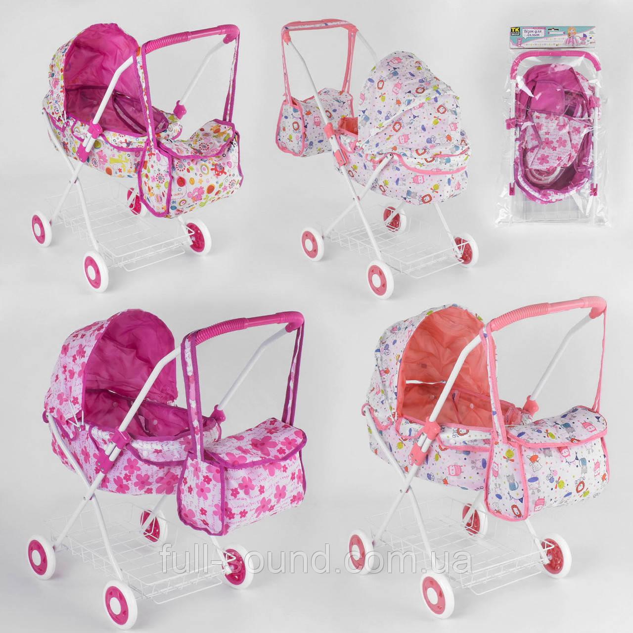 Детская коляска для кукол с сумкой 5504