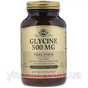 Глицин, Glycine, Solgar,  500 мг, 100 вегетарианских капсул