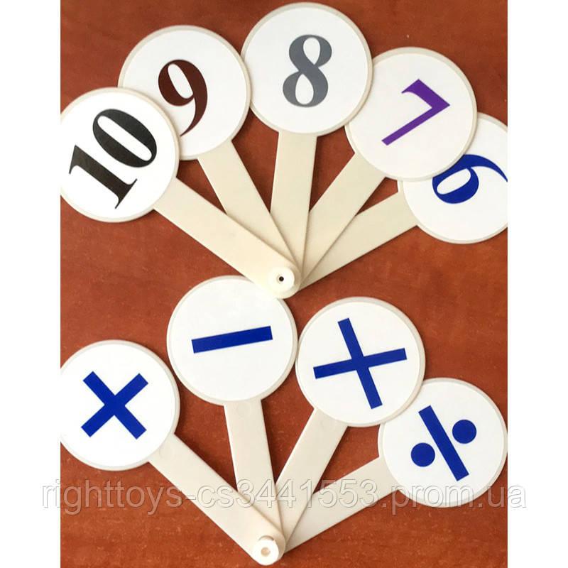 """Віяло """"Цифри від 1 до 10 + матем. знаки"""""""