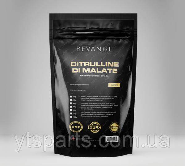 Revange Nutrition Citrulline DiMalate 500g