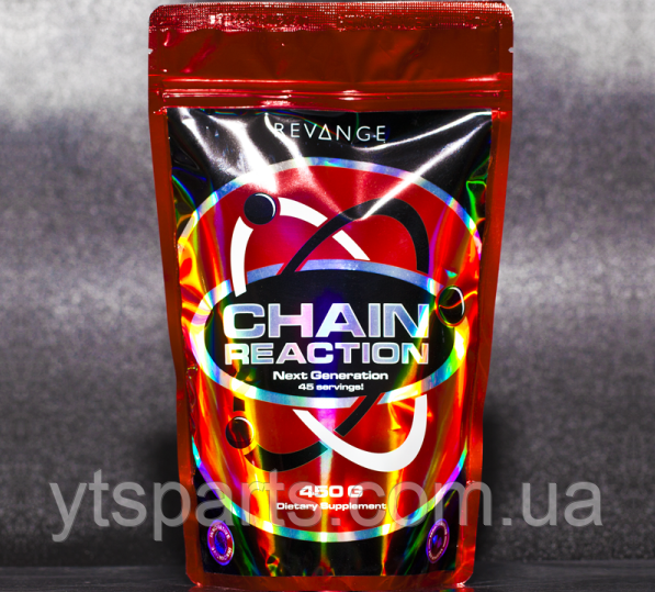 Revange Nutrition Chain Reaction CLASSIC 450g