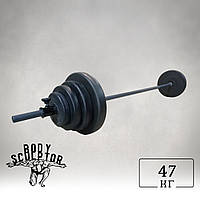 Штанга 2 м | 47 кг