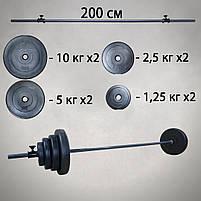 Штанга 2 м   47 кг, фото 2