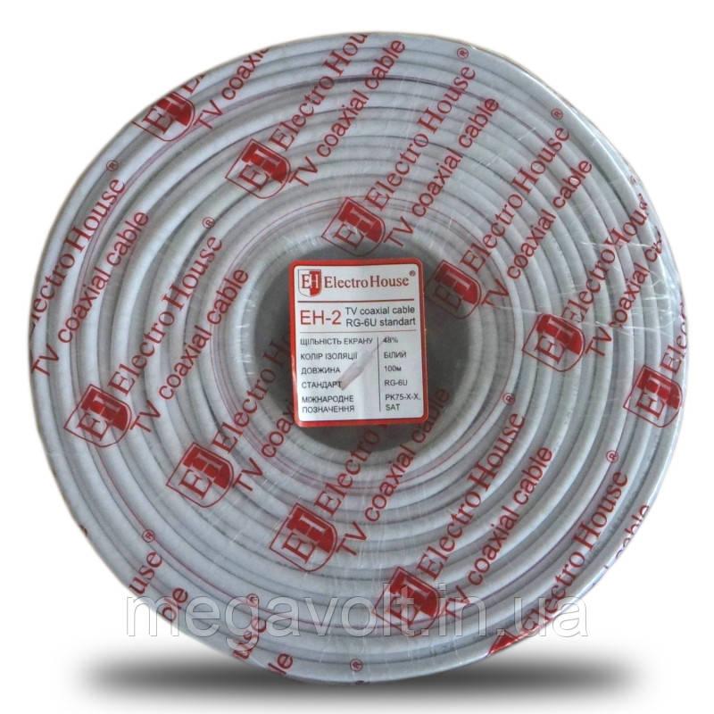 Телевизионный (коаксиальный) кабель  RG-6U CCS 1,02 Cu белый ПВХ EH-2