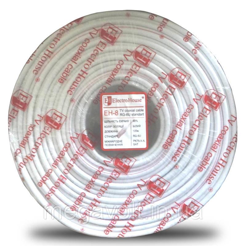 Телевизионный (коаксиальный) кабель RG-6U Cu 1,02 Cu белый ПВХ