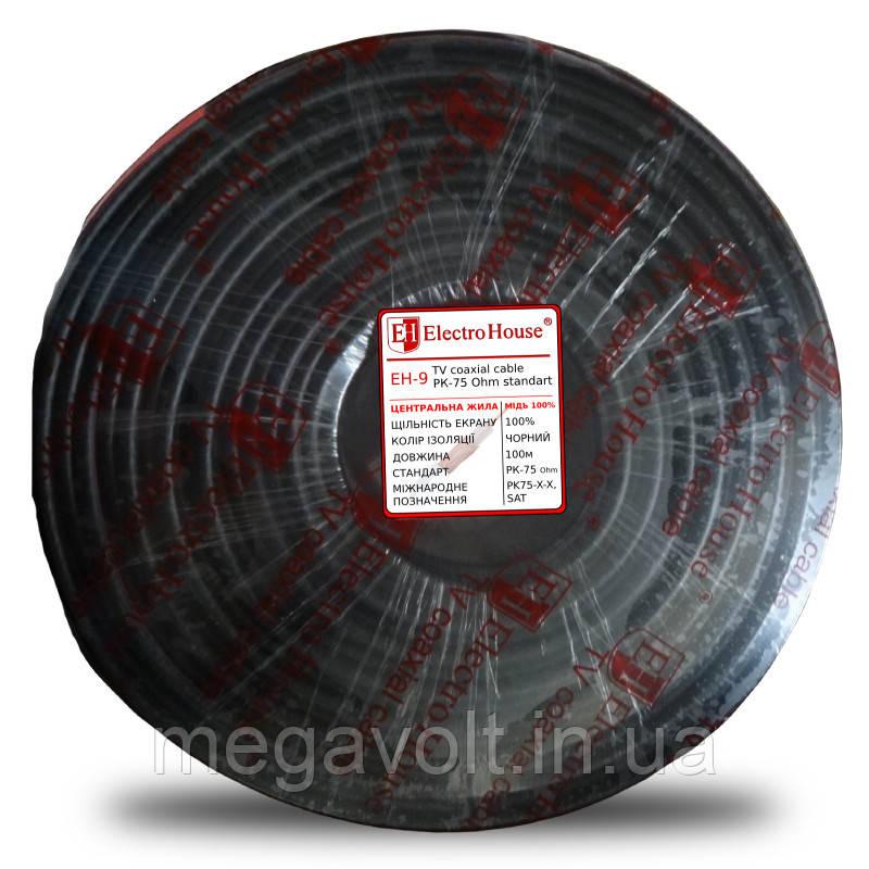 Телевизионный (коаксиальный) кабель RG-6U Cu 0,75  без фольги черный ПВХ