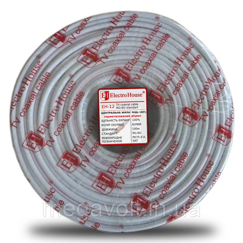 Телевизионный (коаксиальный) кабель RG-6U Cu 1,02 Cu гермет. фольга белый ПВХ