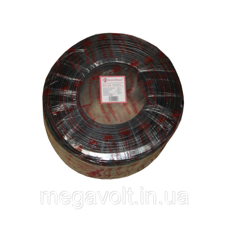 Телевизионный (коаксиальный) кабель с питанием RG-6U CCS 1,02 Cu гермет. фольга черный ПВХ
