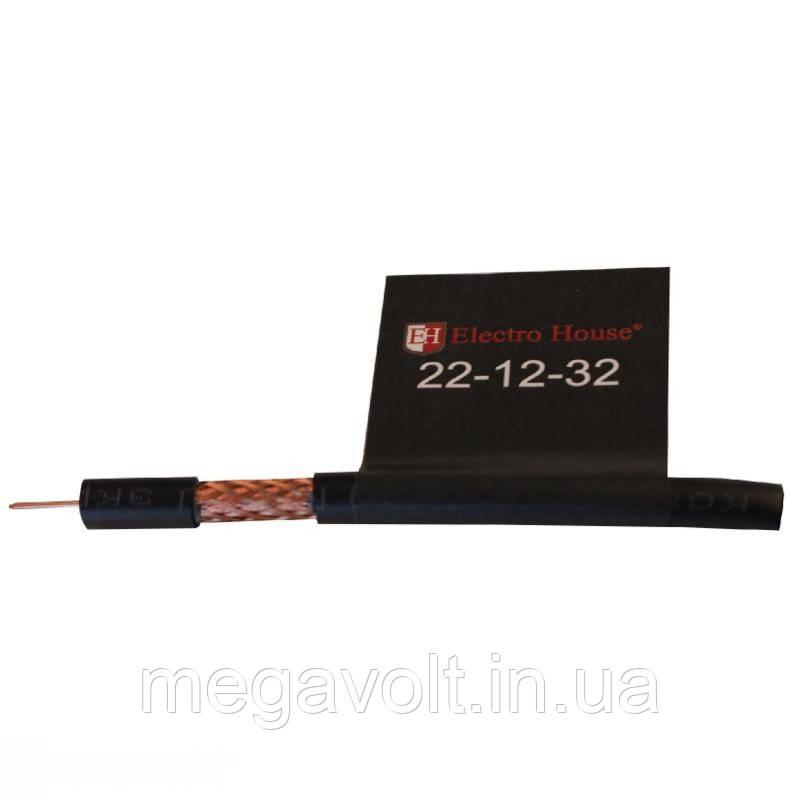 Телевизионный (коаксиальный) кабель RG-6U Cu 1,02 Cu черный ПЭ