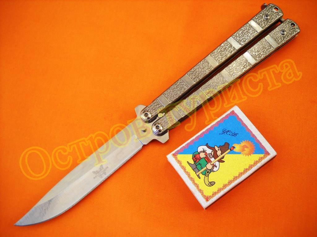 Нож балисонг BENCHMADE  F8029S (нож бабочка)