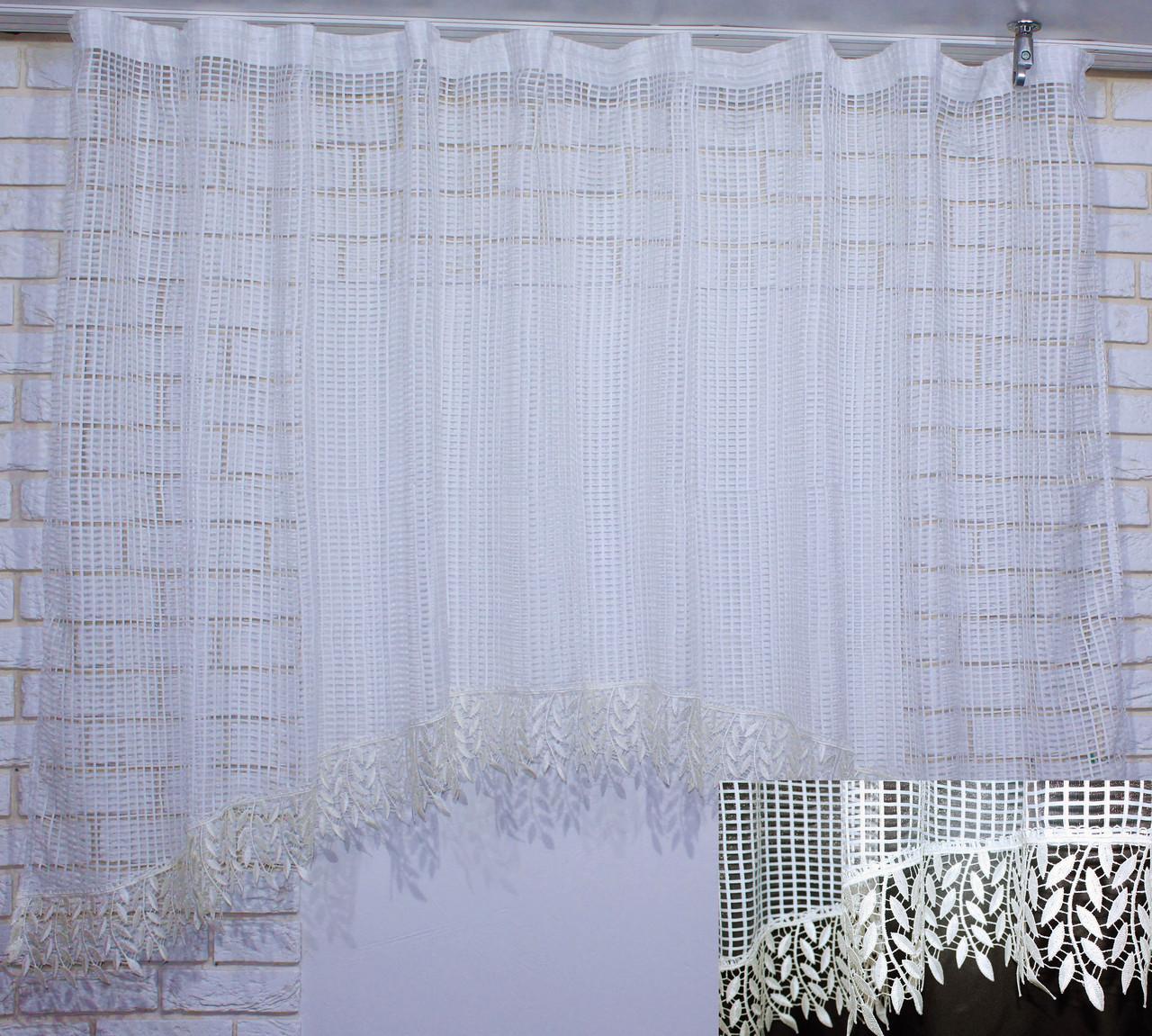 Арка сітка 300х145см. на кухню, балкон. З макраме. Колір молочний 000к 51-014