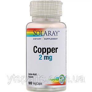 Медь, Copper, Solaray, 2 мг, 100 капсул