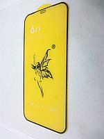"""Защитное стекло 6D PREMIUM для IPhone 12   2020 г  6.7""""  black  черный"""